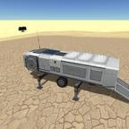Reaktor-Modul