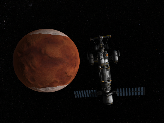 Benefit Station im Duna Orbit