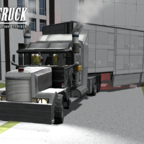 A-Truck showview